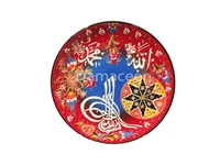 "12""  Hand made Turkish Decorative Red Ceramic Plate"