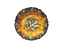 "12""  Hand made Turkish Decorative Orange Ceramic Plate"